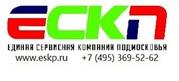 ЕСКП - Потолочные системы и отделка http://potolki.eskp.ru